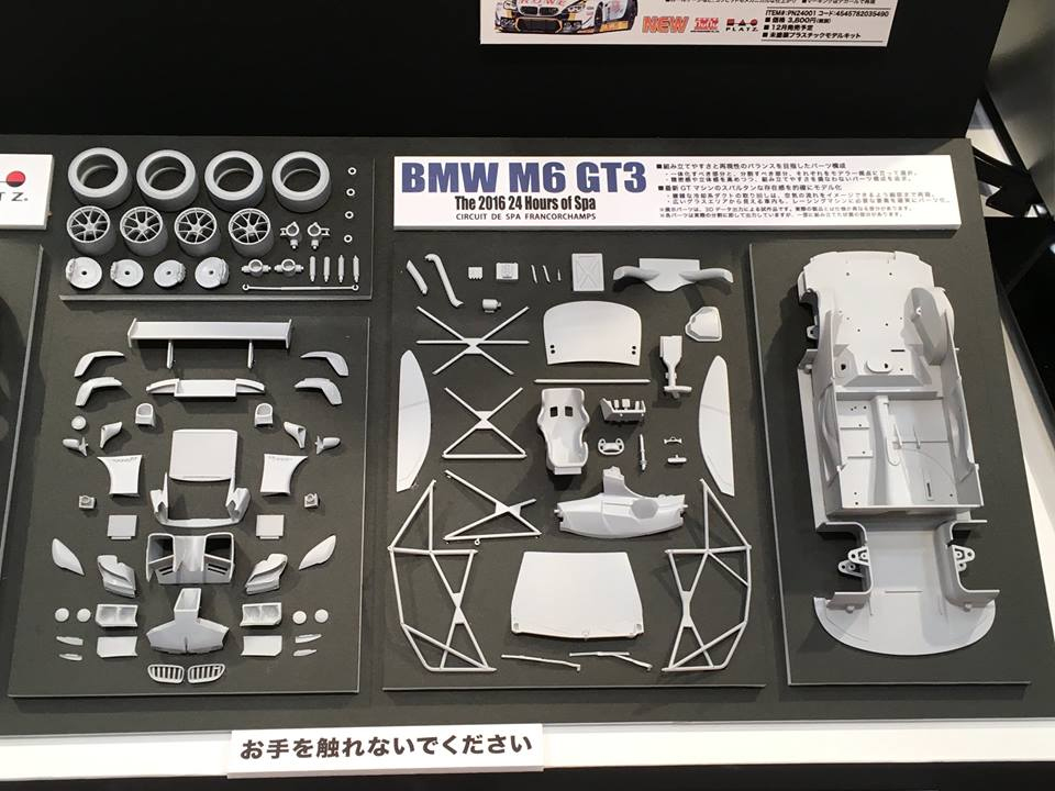 M6GT3-02.jpg